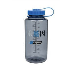 Butelka Nalgene Everyday 1l - Grey